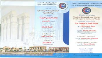 the 6 th international conference of the arab society for medical research